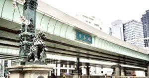 東京日本橋